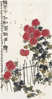 仁和多寿 by qi bingsheng