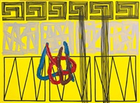 multiple antiquity by jonathan lasker