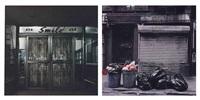 smile (+ clothing palace; 2 works) by zoe leonard