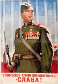 sowjetisches propaganda-plakat by viktor semenovitsch ivanov