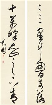 草书 七言联 (seven-character in cursive script) (couplet) by qian juntao