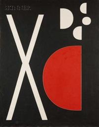 non-objective composition by richard filipowski