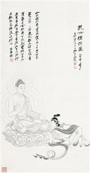 buddha by zhang daqian
