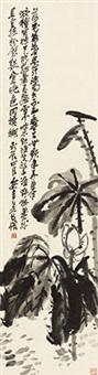 墨莲图 立轴 纸本 by wu changshuo