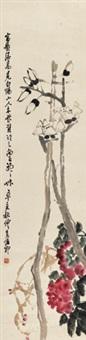 富贵清高 立轴 设色纸本 by wu changshuo