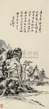仿古山水 landscape by huang binhong