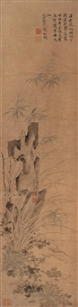 祝寿图 题 (bamboo and rock) by zhang chong and ma xianglan
