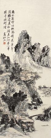 斜阳浮翠图 (landscape) by huang binhong