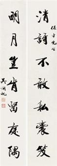 行书七言联 立轴 纸本 by wu hufan