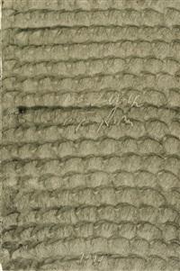 mein labyrinth (artist bk w/24 works & text) by carsten nicolai