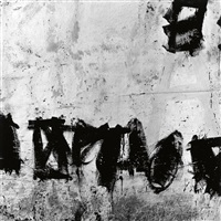 jalapa 6 (homage to f.k.) by aaron siskind