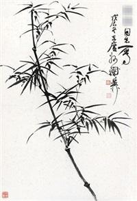 墨竹 镜片 水墨纸本 by xie zhiliu