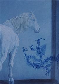 马与龙 by xu lei