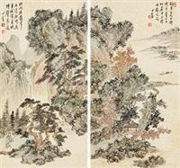山水 (in 2 parts) by pu ru