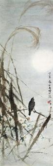 花鸟 by guan shanyue