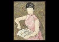 young woman by chikuma suzuki