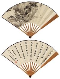 春江孤帆·楷书七言诗 (recto-verso) by fan zengxiang and xiao junxian