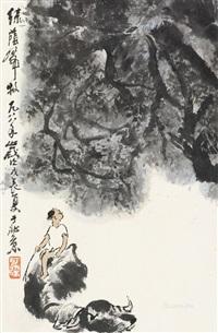 牧牛图 镜片 纸本 by li keran