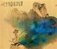 mountain in the mist by zhang daqian