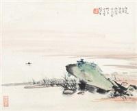 平沙落雁 镜心 纸本 by li xiongcai