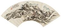 云开见山 扇面 设色纸本 by huang binhong