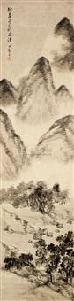 山水 by song nian