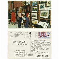 postcard (i got up at may 18, 1976) by on kawara