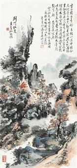 scholar in the mountain by huang binhong