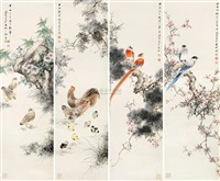 花鸟图 (flower and bird) (set of 4) by liu hongyao