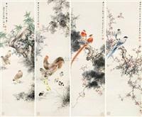 花鸟图 (flower and bird) (set of 4) by liu hongyao