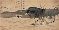 泛舟图 (rowing boat on the river) by xu wei
