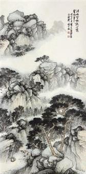 山水 by lin shaohong