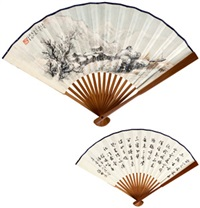 雪后山村 草书七言诗 成扇 纸本 (recto-verso) by li xiongcai