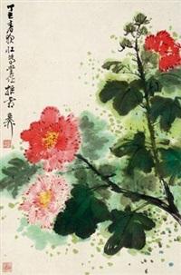 花卉 镜心 设色纸本 by xie zhiliu