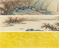 山水小卷 (landscape) by hong wu