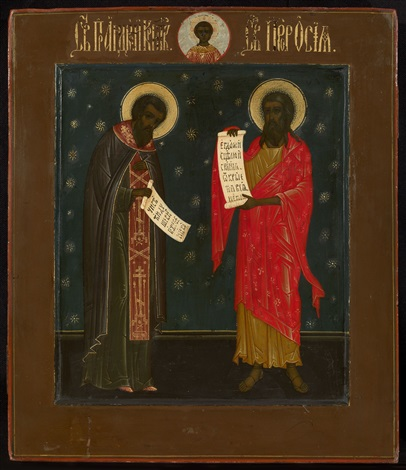 saint andrew of crete and the prophet hosea