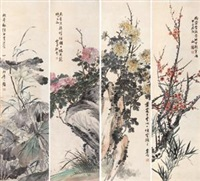 四季花卉 (four seasons flowers and plants) (4 works) by xiang yong