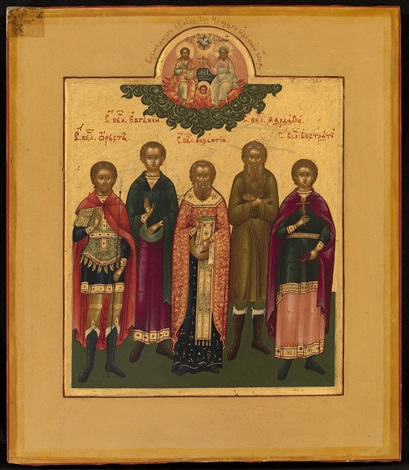 five martyrs with the new testament trinity