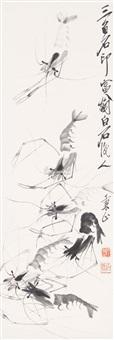 游虾图 by qi bingzheng