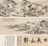 日长山静 (landscape) by gu yun