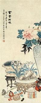 富贵神仙 立轴 设色纸本 by lianxi
