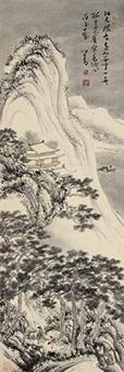 江天雪色 立轴 纸本 by pu ru