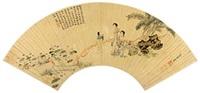 赏园图 扇面 设色纸本 by qiu ying and wen zhengming