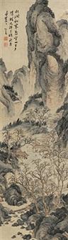 夕阳牧归晚 立轴 绢本 (+ shitang) by pu ru