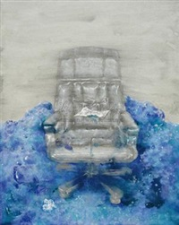 一张纸 by liang baogang