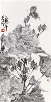 蝶恋花 by zhou jingxin