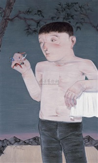 doll by qiang qinghua