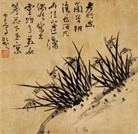 兰草 by song nian