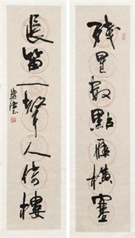 行书七言联 (couplet) by zhou huijun