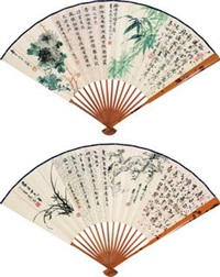 flower and calligraphy (recto/verso) by you xiaoyun, jiang hanting, wang fu'an, zheng wuchang and yao yuqin